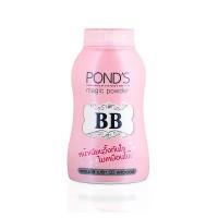 Пудра BB POND'S Magic Powder BB 50 гр