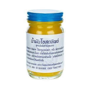 Жёлтый тайский бальзам Korn Herb120 гр.