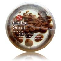 "Скраб для тела ""Кофе"" BANNA Coffee Scrub 250 ml"