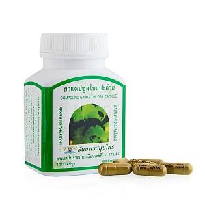 Капсулы Гинко Билоба для улучшения памяти и мозговой деятельности от Thanyaporn Herbs