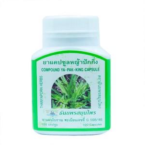 Капсулы Я Пак Кинг для очищения лимфатической системы Ya Pak King Thanyaporn Herbs